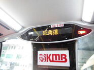 SC8112 MKR