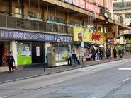 Sung Wong Toi Road 20191202