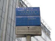 Tim Mei Avenue 2
