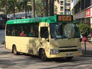 VD7487 Kowloon 8 06-02-2018