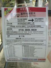 61U poster 2