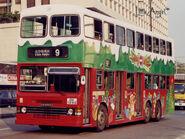 DK1992 9