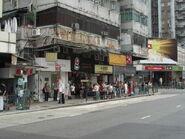Fuk Wing Street 3