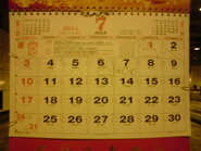 KNGMB 10A and 10M monthly calendar
