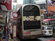 Mong Kok Station Arglye Street W1
