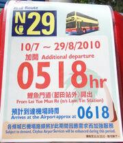 N29 Notice