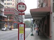 Tung Chau West Street 2