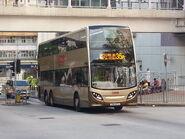 ATENU605 TN1073 35A