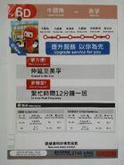 KMB 6D Leaflet 2013-08-24 1
