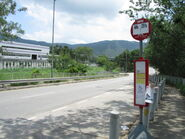 Kam Ho Road Stop 2