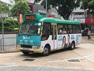 MX3667 Hong Kong Island 63A 19-05-2019