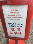 Mong Kok to Kwun Tong(Route no 9) minibus stop 3
