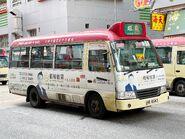 NR8343 Mong Kok to Kwun Tong 17-06-2020