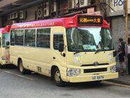UZ5570(19 seats) Yuen Tong to Tai Tong 10-09-2017