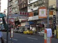 Changsha Street Shanghai Street