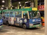 HE77 Hong Kong Island 63 13-04-2020