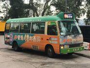 NA955 Hong Kong Island 51A 17-01-2020