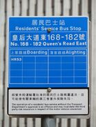 No.168-182QueensRoadEast sign 20180402