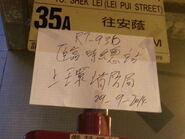 Shek Lei (Tai Loong Street) KMB936 Notice