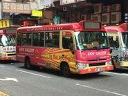 VE3650 Mong Kok to Yau Tong 19-09-2019