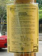 CTBN6X 2011MA notice