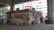 Choi Hung Canteen