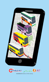 CitybusNWFBv4.1splashscreen