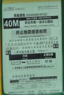 HKGMB 40M Termination of Promotional Fare notice