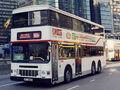 KMB HC1250 960P