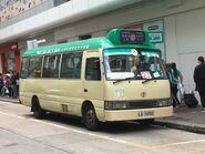 LD5080 Hong Kong Island 27 16-02-2019