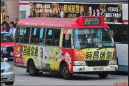 NV7271-TsuenTo