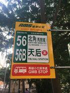 Robinson Road AMS minibus stop