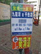 WangTaiRoad 20150913 5