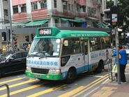 GU5363 Hong Kong Island 13 05-03-2019