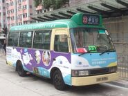 RN9056 Hong Kong Island 23 20-12-2016