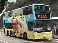 4029 NWFB 970 special departure 16-08-2018