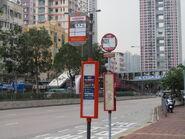 Fok Loi Estate Tai Chung Road N2