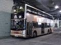 KMB14 ATR60 Yautong1
