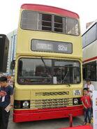 KMB 83th anniversary GD605