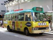 Mong Kok Fife Street GMB 28M