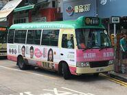 UK2101 Hong Kong Island 51S 14-09-2019