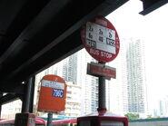 Cheung Wah Street 2