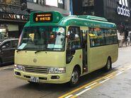 JU2793 Kowloon 6 03-09-2017