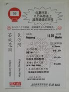 KMB 30 Leaflet 2001-08-05