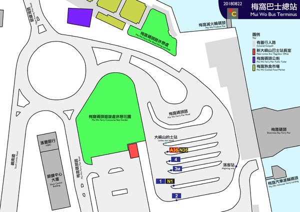 Mui Wo Bus Terminus layout map 20180822