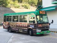 WE9362 Hong Kong Island 59B 23-01-2020