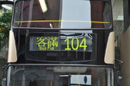 Bus Full