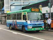 LH1200 Hong Kong Island 63A 09-03-2019