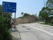 Sham Wat Road BS