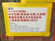 Shau Kei Wan to Shek O notice effective form 01-07-2017